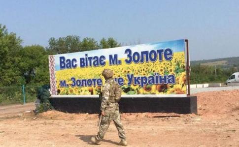 Представник ОБСЄ в Україні констатувала погіршення ситуації на сході України