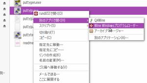 Screenshot from 2015-07-31 20:05:13