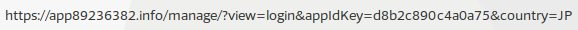 図3:ログイン画面のURLをよく見ると、偽サイトであることに気づきます。