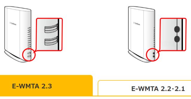 e-wmta