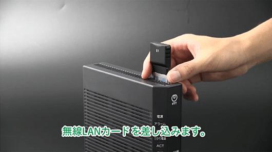 NTTレンタル無線カード