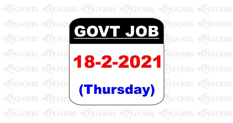 Latest Jobs in Pakistan in Balochistan Residential College Uthal Jobs 2021