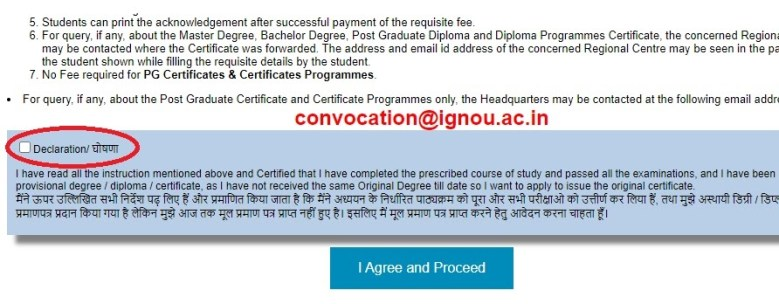 How to Get IGNOU Degree Delivered at Your home | IGNOU Degree