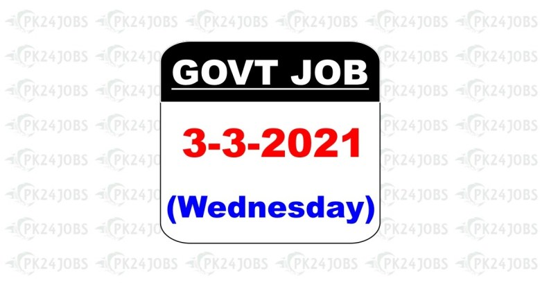 Latest Jobs in Pakistan Local Government and Community Development Department Lahore Jobs 2021