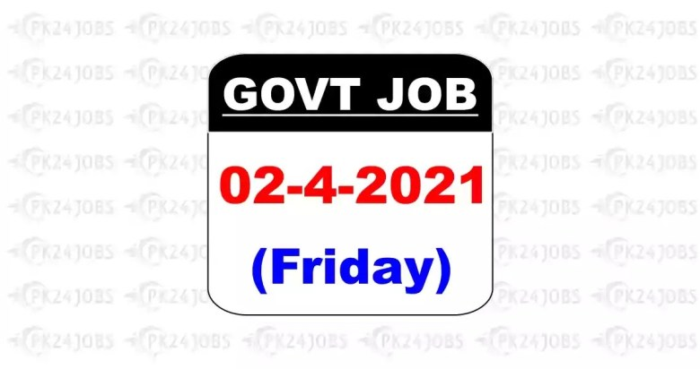 New Jobs in Pakistan District and Session Court Buner Jobs 2021