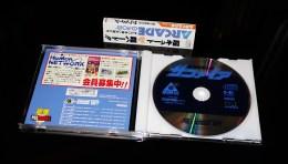 Ginga Fukei Densetsu Sapphire 03