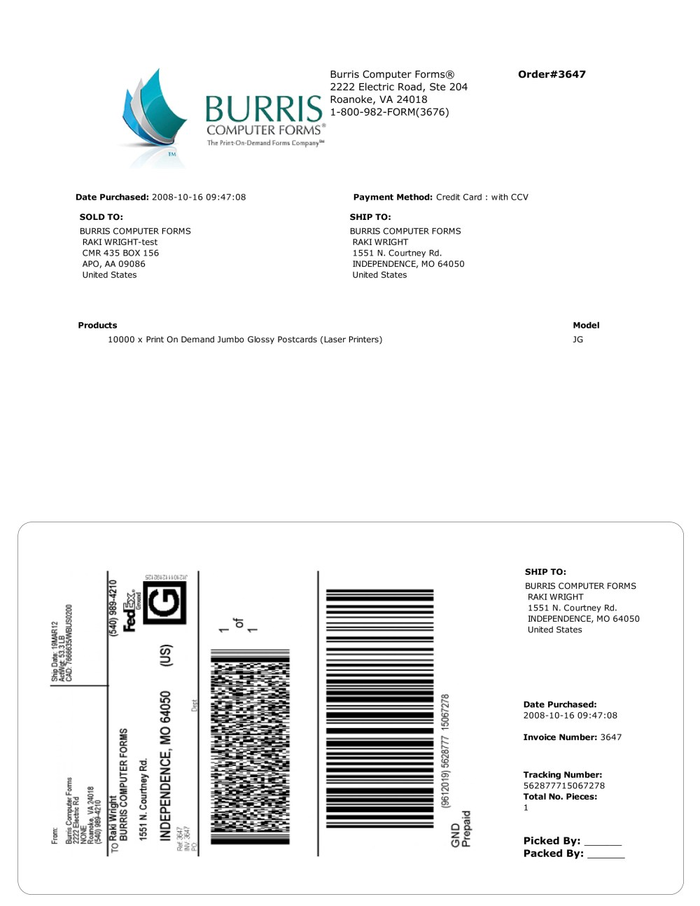 medium resolution of examples of printed packing slip shipping label combinations