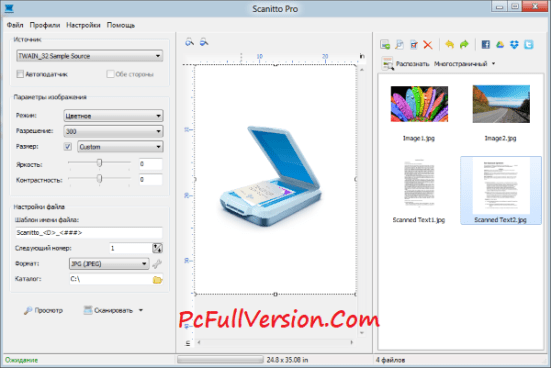 Scanitto Pro 3.17 Activation Key & Crack Free Download