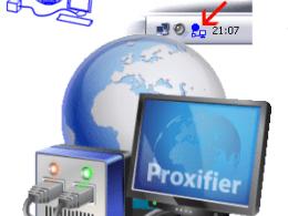Proxifier 3.31 Crack Full Version