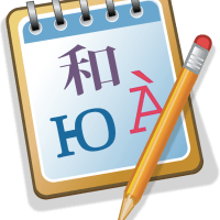 Poedit Pro 2.2 Crack + License Key Generator Full Free Download