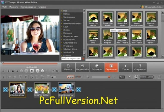 Movavi Video Editor 14 Activation Key