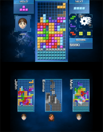 Multiplayer_PowerUp1