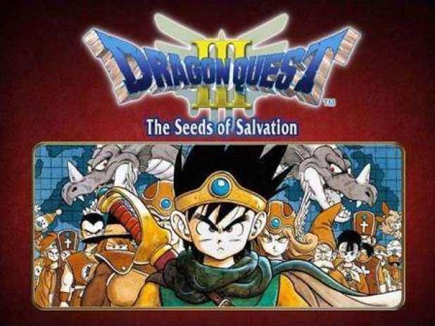 Dragon-Quest-III-Theme
