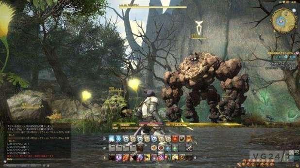 Final-Fantasy-XIV-beta-10