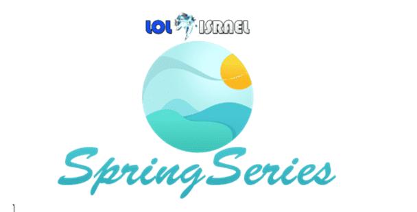 הלוגו הרשמי של הליגה