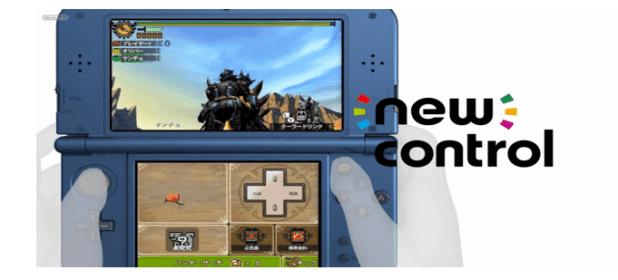 שליטה חדשה בקונסולות ה-Nintendo 3ds xl