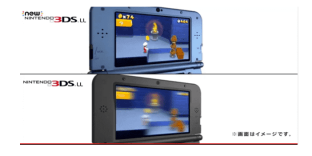 ההשואה המתבקשת בין ה-Nintendo LL לבין ה-New Nintendo