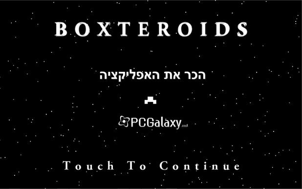 Boxteroids