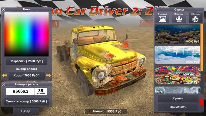 Russian Car Driver 2 ZIL 130 Torrent Download