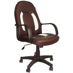 Gaming Chair Reviews 2016 Single Bed Executive Leather Chairs Archives Which The Cherry Tree Furniture New Design Swivel Office Mo 18 Review