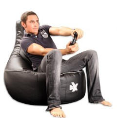 Gaming Chair Reviews 2016 Uk Folding Outdoor I Ex Leather Man Size Bean Bag Review