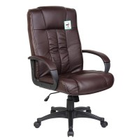 Executive Leather Gaming Chair Reviews 2016 Archives ...