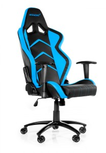 best gaming chair for pc sail cloth beach chairs home the uk s top reviews 2017 blue
