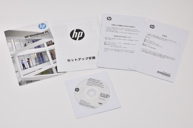 『HP EliteBook Folio G1』レビュー 薄型・軽量で携帯性に優れた12.5型ビジネスモバイルノート