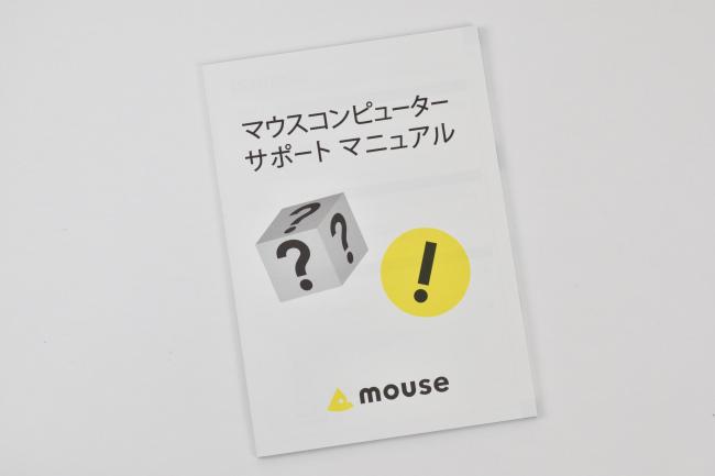 マウス m-Book W シリーズ『m-Book W880XN-M2SH2』レビュー 6コアCPU