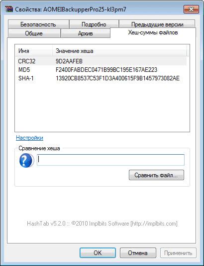 Como verificar as somas de soma de verificação da imagem ISO