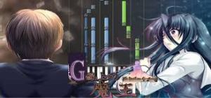 G Senjou No Maou Crack +Codex Torrent Free Download PC Game