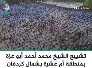 Sumber: www.aljazeera.com