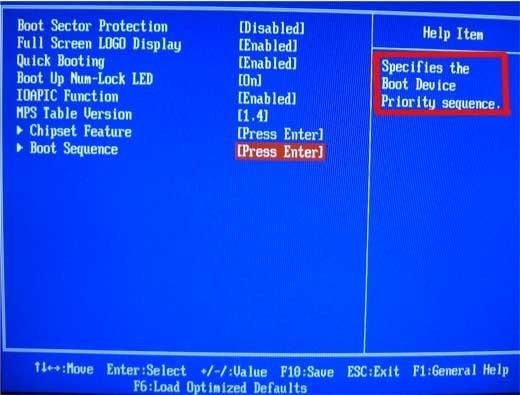 การติดตั้ง BIOS