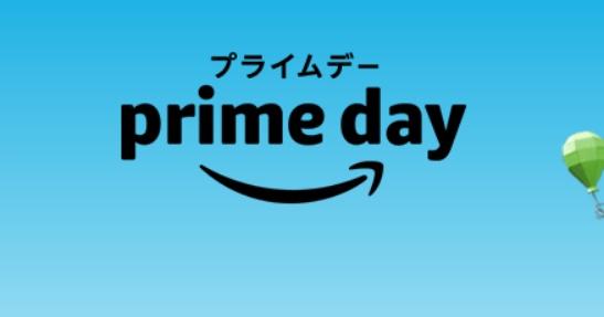 AmazonPriceTracker Amazon アマゾン 価格チェック ツール
