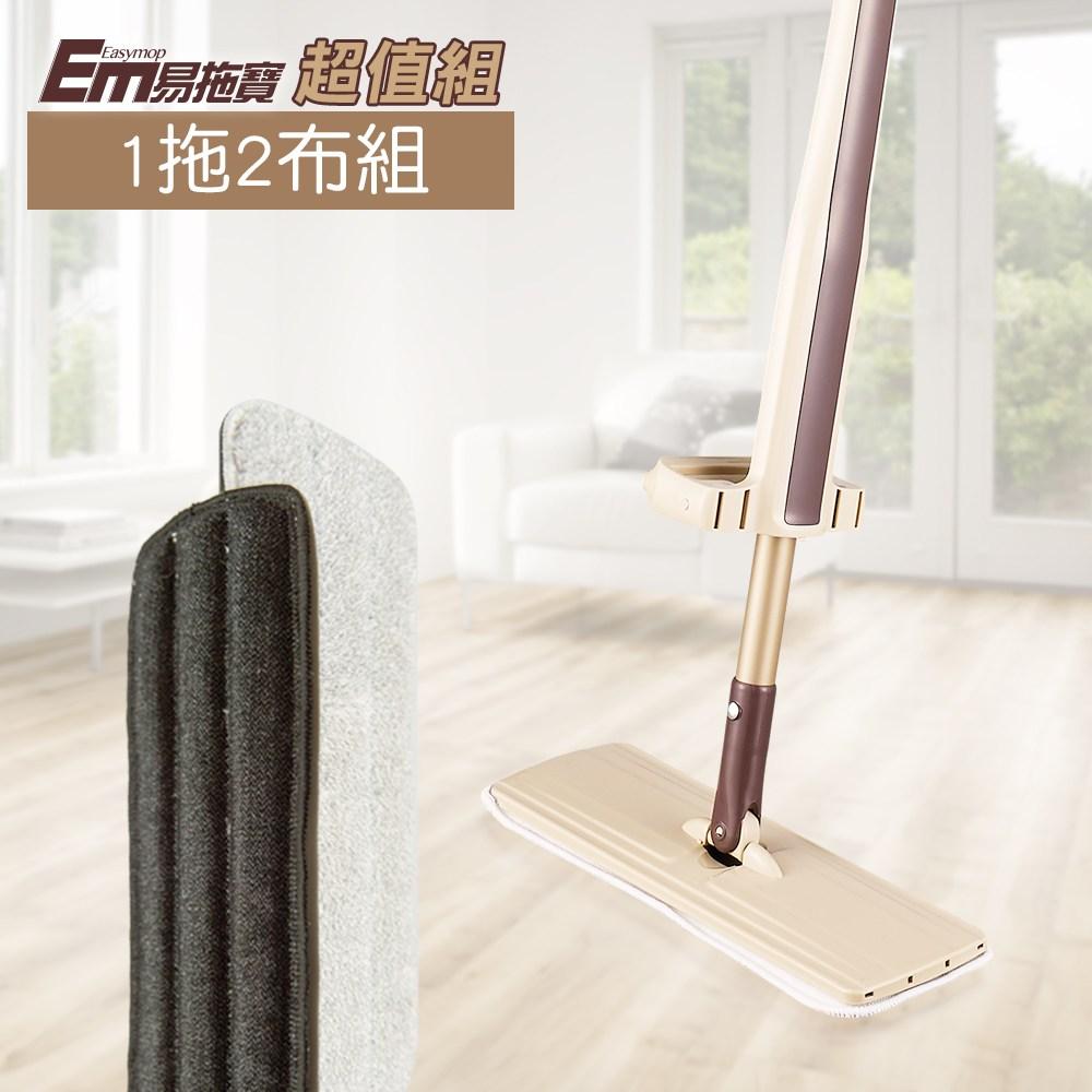 【EM易拖寶】360度免沾手可站立乾濕平板拖把1拖2布組EM001 清潔工具 特力家購物網