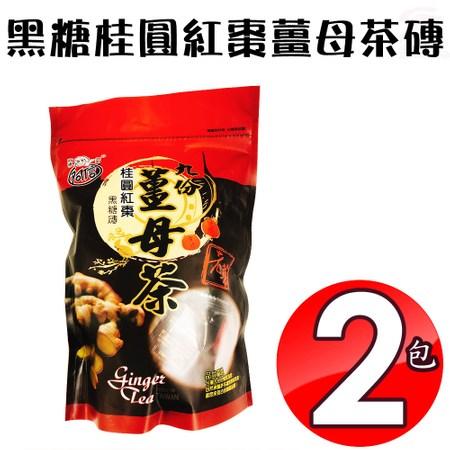 金德恩 臺灣製造 2包黑糖桂圓紅棗薑母茶磚400g/暖心/飲品|沖泡丨咖啡丨茶飲|特力家購物網