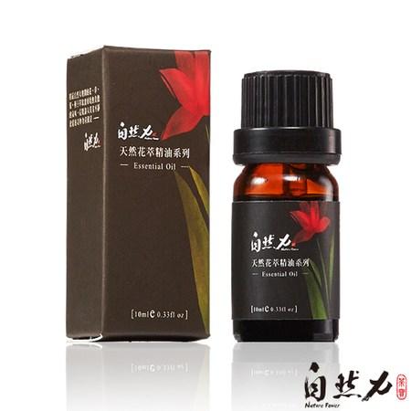 【茶寶 自然力】 天然花萃精油系列-桂花精油 10ml 室內香氛 特力家購物網