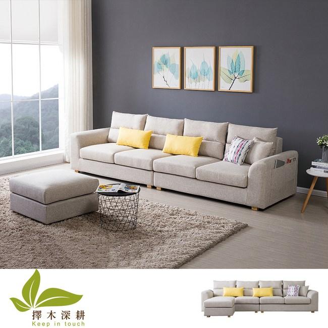 【擇木深耕】千府L型布沙發-乳膠墊+獨立筒版L型|沙發|特力家購物網