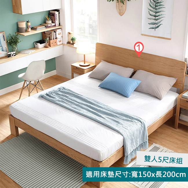 林氏木業北歐清新白橡木雙人5尺床組LS046-原木色 床架丨床組 特力家購物網