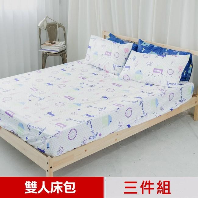 【米夢家居】原創夢想家園-100%精梳純棉雙人5尺床包三件組-白日夢|床包被套|特力家購物網