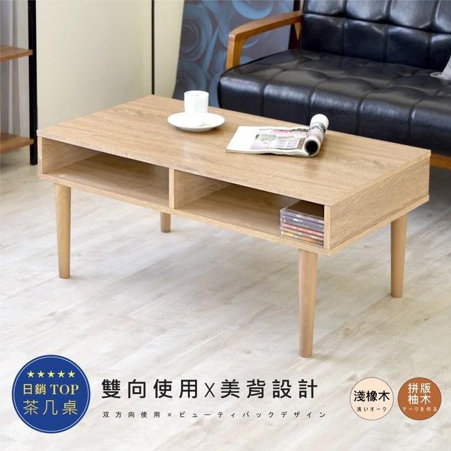 【Hopma】實木腳大桌面茶幾桌/和室桌-淺橡木|桌丨茶幾|特力家購物網