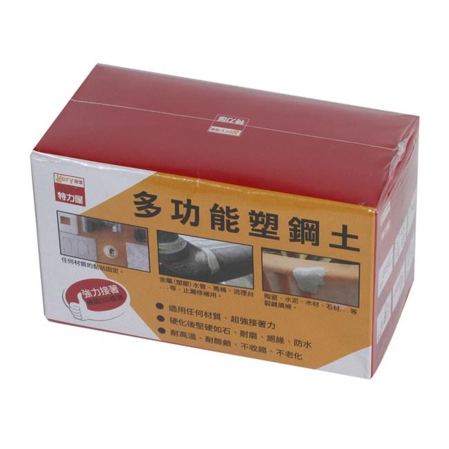 VERY超值多功能塑鋼土-180g 油漆塗料 特力家購物網