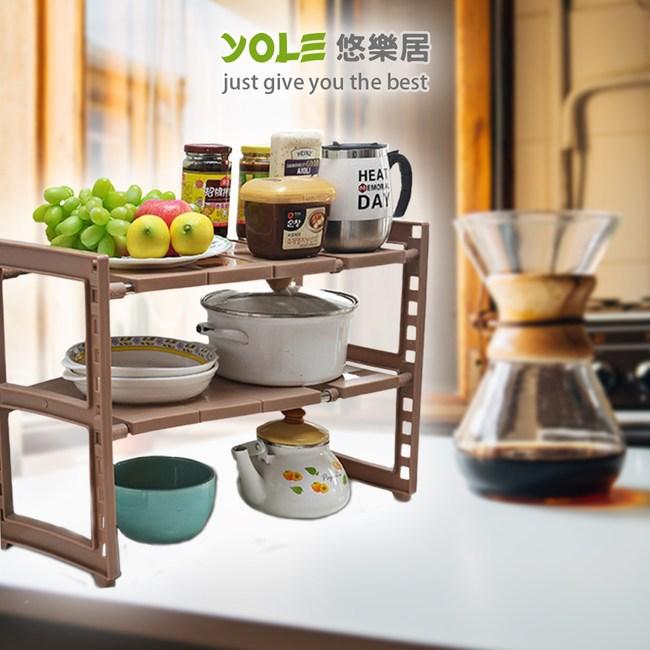 【YOLE悠樂居】水槽下雙層伸縮不鏽鋼收納置物架-咖#1132052-1|廚衛收納|特力家購物網