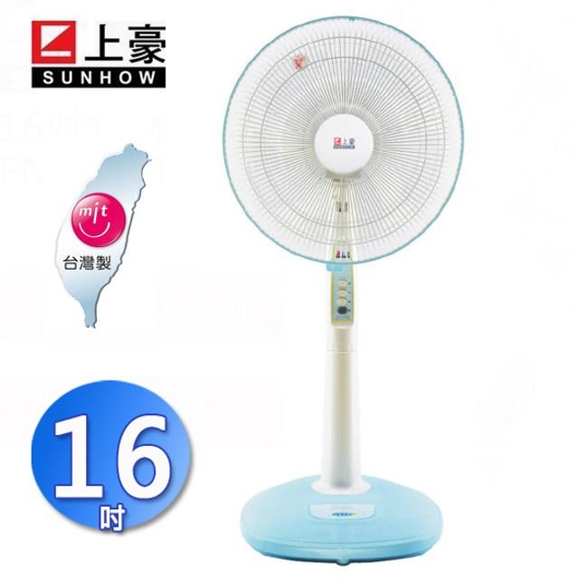 上豪16吋立扇/桌扇/涼風扇/電扇 FN-1620~臺灣製造|季節家電|特力家購物網