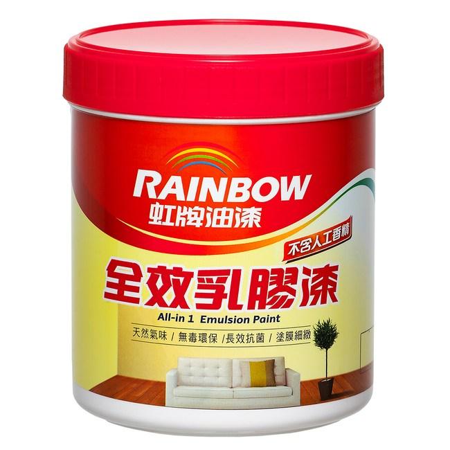 虹牌油漆 彩虹屋 全效乳膠漆 百合白 1L 油漆塗料 特力家購物網