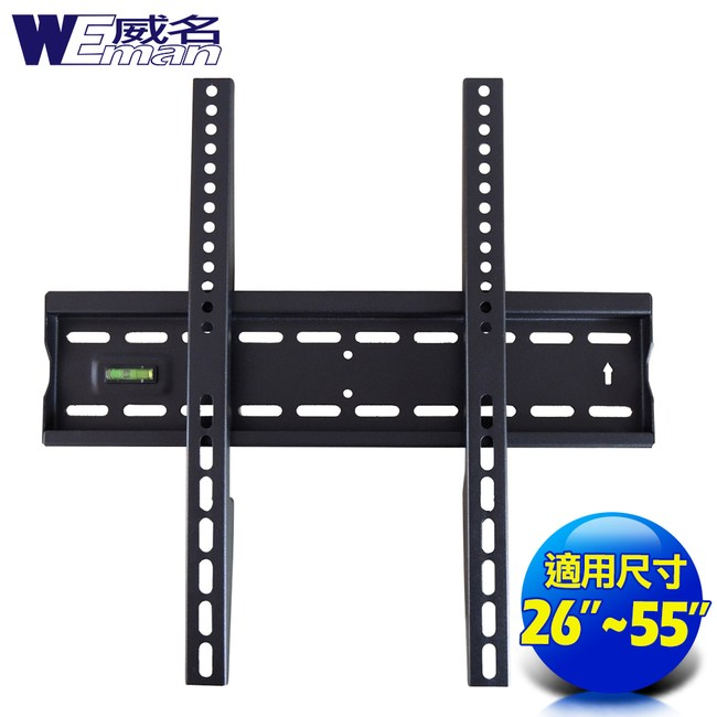 《威名》 26~55吋J系列液晶螢幕/電視壁掛架(適孔距)|視聽娛樂|特力家購物網