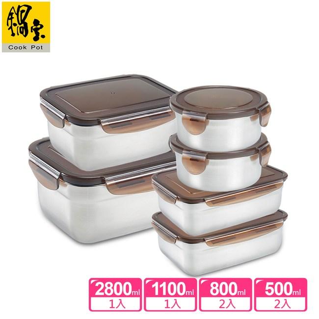 【鍋寶】316不鏽鋼保鮮盒人氣6入組 餐具 特力家購物網