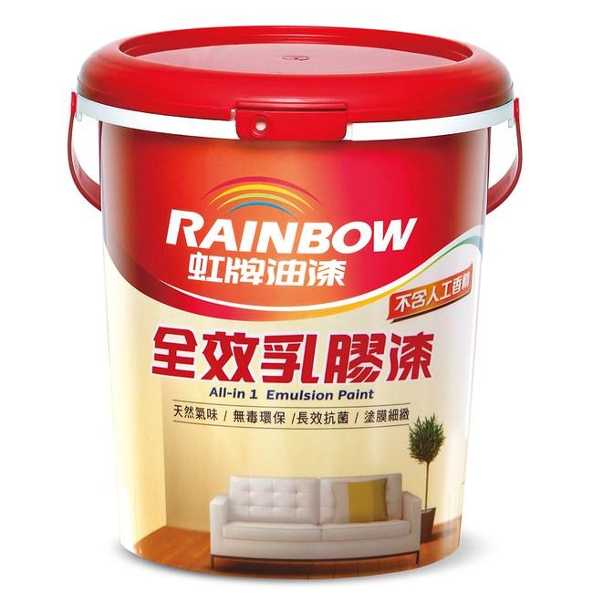 虹牌油漆 彩虹屋 全效乳膠漆 百合白 1G 油漆塗料 特力家購物網