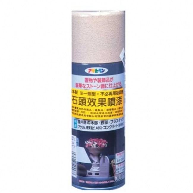 Asahi石頭效果噴漆沙巖300ml|油漆塗料|特力家購物網