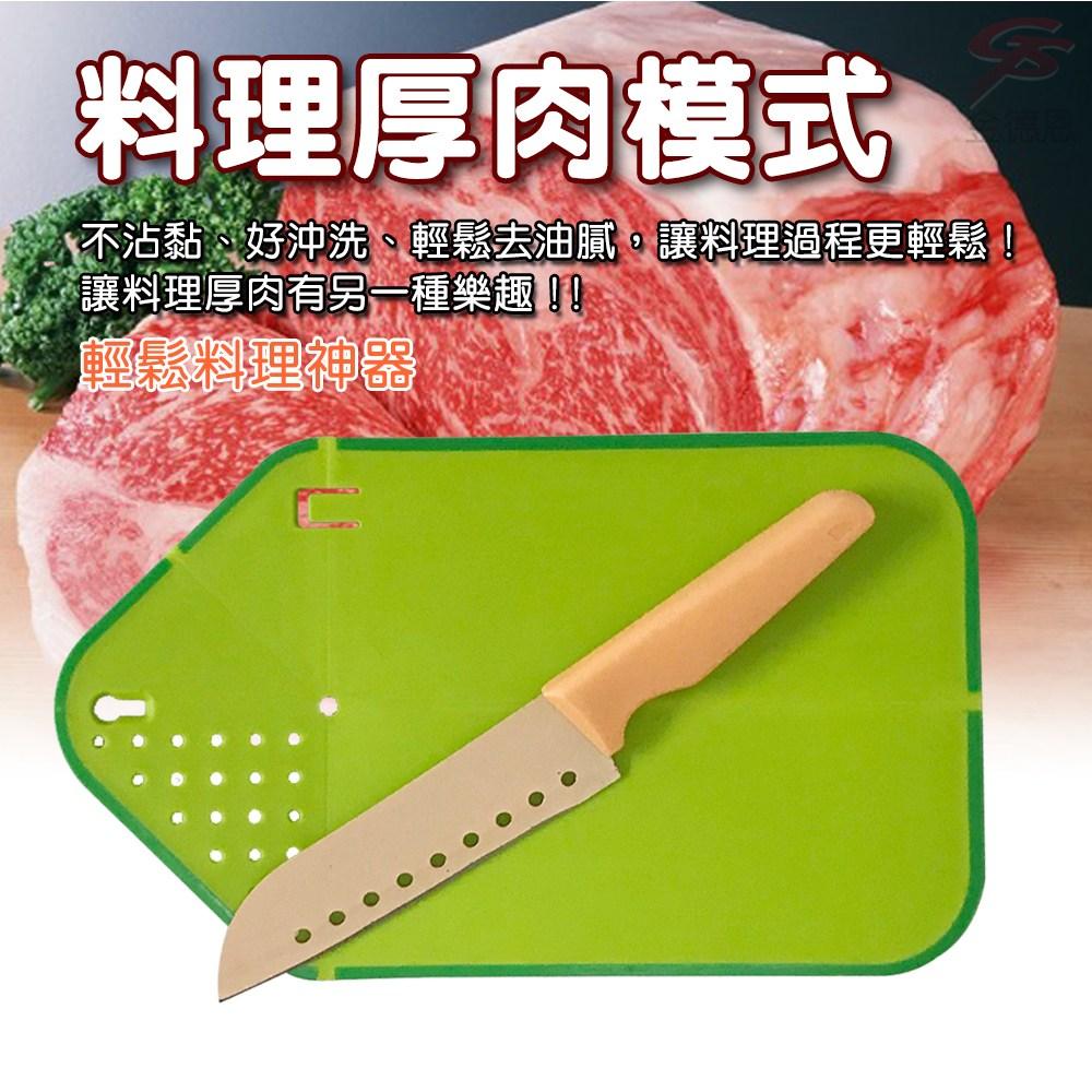 金德恩 臺灣製造 兩用可摺疊瀝水砧板 餐廚用品 特力家購物網
